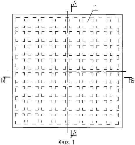 Железобетонное пространственное покрытие