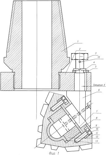 Разборное буровое шарошечное долото со сменными шарошками и изменяющимися осями секций лап