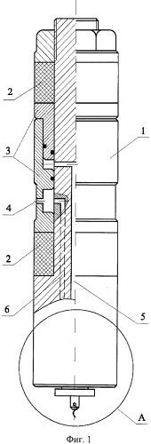 Устройство для гидроразрыва пород в скважине