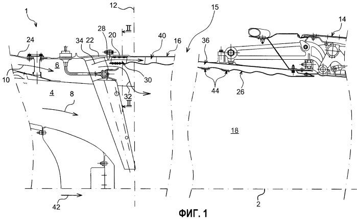Задняя часть турбореактивного двигателя самолета, турбореактивный двигатель и самолет