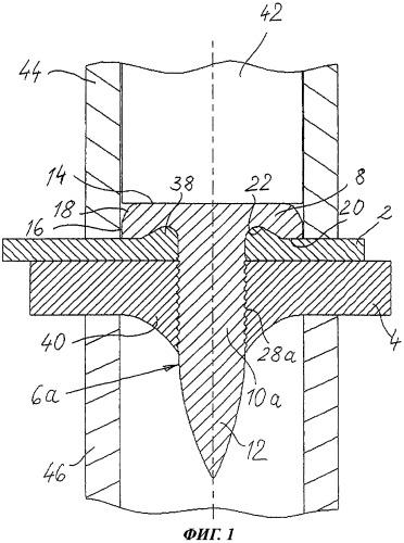 Способ создания гвоздевого соединения (варианты) и гвоздь, предназначенный для создания гвоздевого соединения
