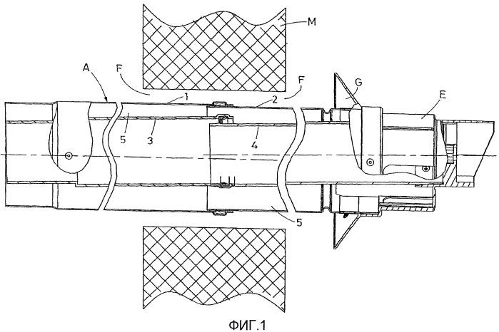 Телескопическая и препятствующая разъединению концевая труба для газоходов конденсирующих бойлеров