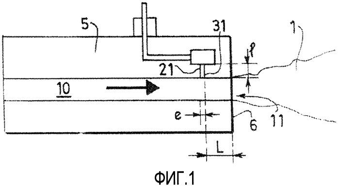 Горелка с изменяемым направлением и/или раствором факела и способ нагревания шихты с использованием этой горелки