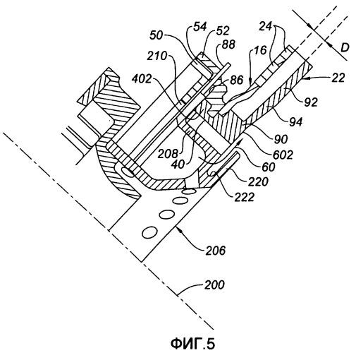 Отражатель для дна камеры сгорания, камера сгорания, оборудованная таким отражателем, и двигатель, содержащий такую камеру