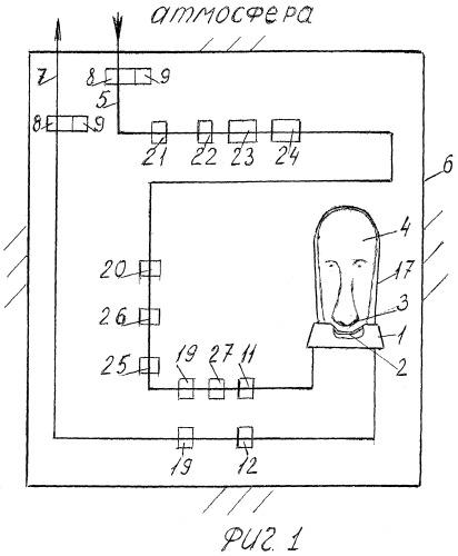 Устройство для дыхания атмосферным воздухом находящегося в помещении человека