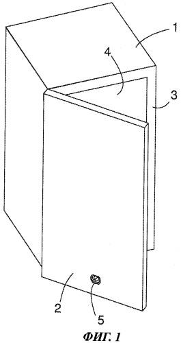 Корпус бытового прибора и клапан выравнивания давления для такого корпуса