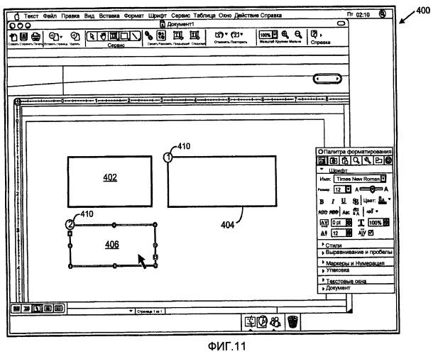 Нумерация текстовых окон и визуальные средства связывания