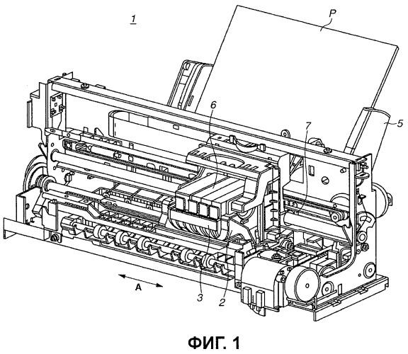Записывающее устройство и способ обработки, выполняемый записывающим устройством