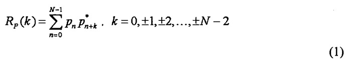 Способ и устройство, предназначенные для генерации кода обучающей последовательности в системе связи