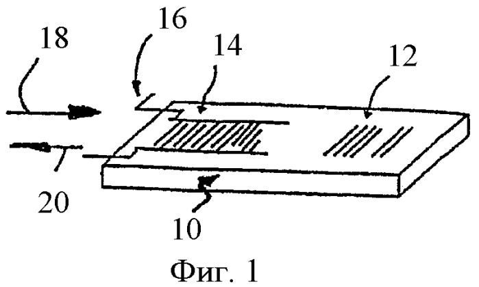 Конструктивный элемент на основе керамической массы