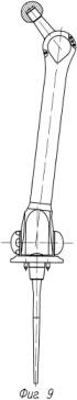 Модульный эндопротез коленного сустава