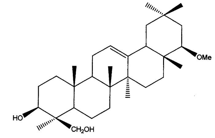 Профилактический или терапевтический агент против вирусного заболевания