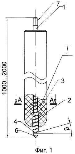 Рабочий электрод электрогидравлической установки (варианты)
