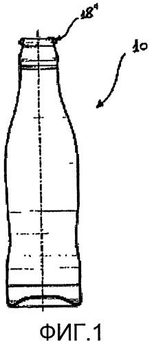 Способ изготовления кромки или венчика на открытом конце металлической емкости и устройство для его осуществления