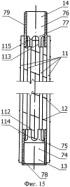 Арматурно-формовочный блок для изготовления сборных элементов