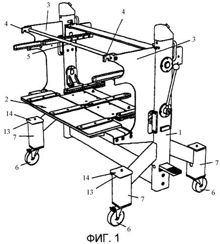 Устройство для захвата и передачи и/или транспортировки, по меньшей мере, одной функциональной части технической установки