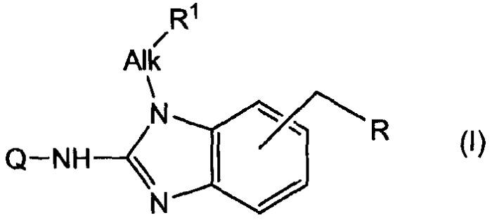 1-(2-амино-3-(замещенный алкил)-3н-бензимидазоилметил)-3-замещенные-1,3-дигидробензоимидазол-2-оны с активностью в отношении респираторно-синцитиального вируса