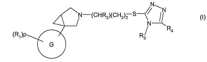 Производные азабицикло [3.1.0]гексана, применимые в качестве модуляторов допаминовых рецепторов d3