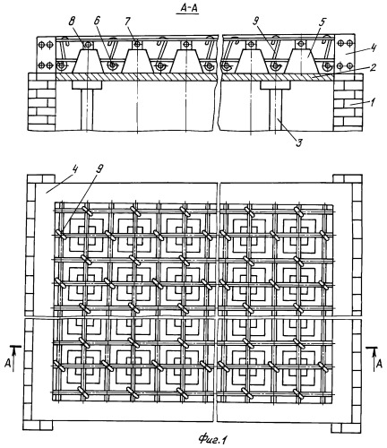 Конструкция плиты строительного перекрытия и способ ее изготовления