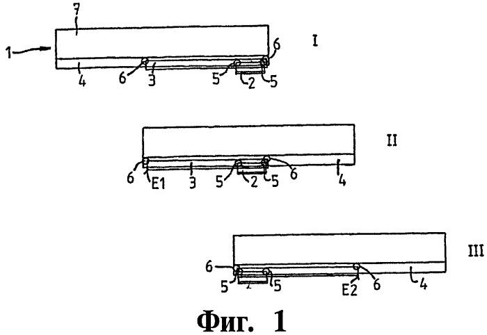 Раздвижной механизм, в частности для раздвижных ворот или раздвижных дверей, передвижной элемент для использования с вышеуказанным раздвижным механизмом и опорный стопорный элемент
