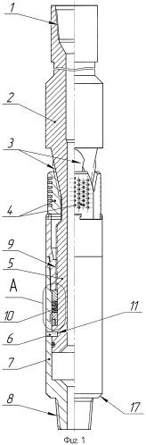 Якорь для фиксации скважинного оборудования