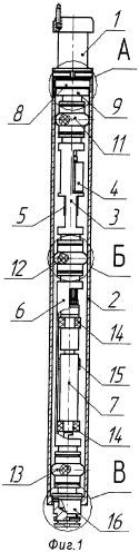 Электронный блок забойной телеметрической системы