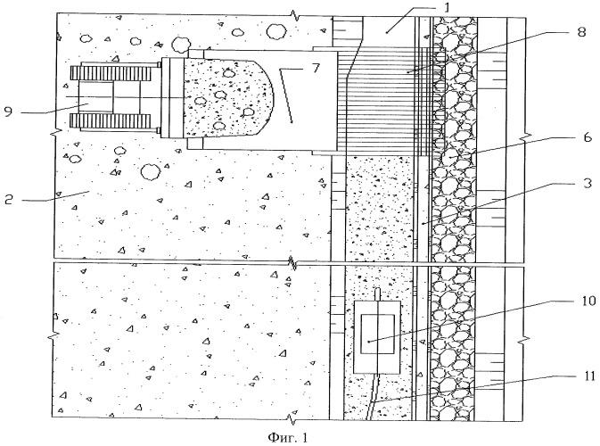 Способ разработки валунистых россыпных месторождений полезных ископаемых