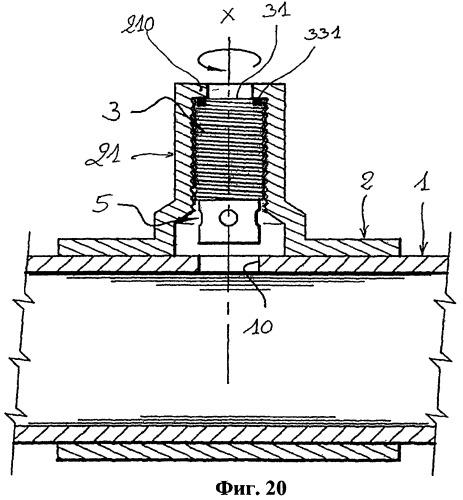 Способ и устройство для врезки в трубопровод, снабженный седловидной насадкой для ответвления