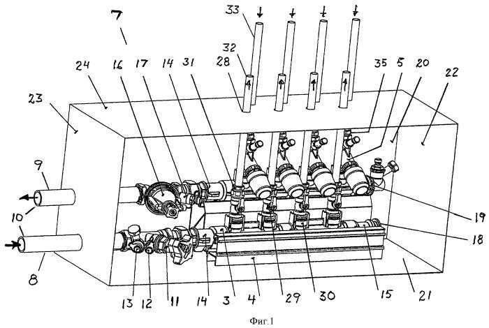Установочный модуль в отопительной или холодильной системе