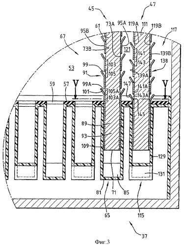 Узел испарителя/абсорбера, устройство охлаждения абсорбцией и соответствующий автомобиль