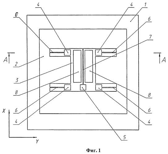 Виброчастотный микромеханический акселерометр