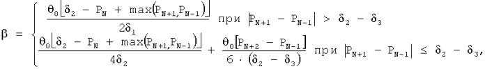 Способ определения направления на источник радиоизлучения и пеленгатор