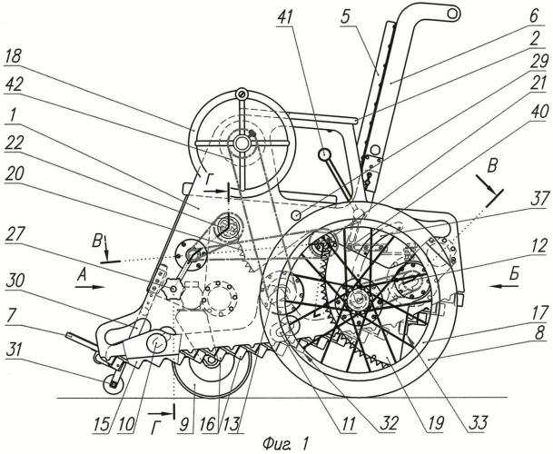Инвалидная шагающая кресло-коляска