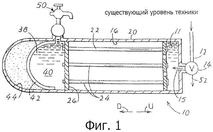 Система для фильтрования воды