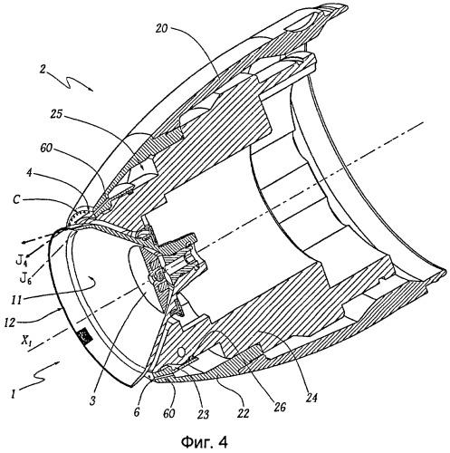 Ротационный распылитель материала для покрытия и установка, содержащая такой распылитель