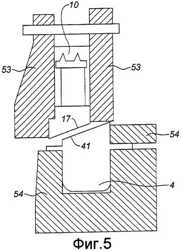 Способ изготовления моноблочного диска, снабженного системой лопаток