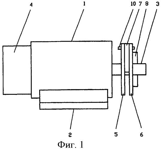 Устройство для вибрационной обработки металлических изделий