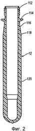 Контейнер и композиция с улучшенными газобарьерными свойствами
