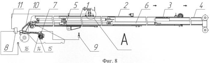 Устройство для телескопирования 4-секционной стрелы автомобильного крана