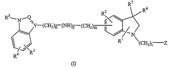 Производные циклических алкиламинов в качестве ингибиторов взаимодействия между mdm2 и р53
