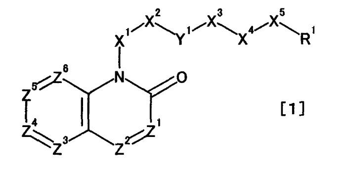 Новое гетероциклическое соединение или его соль и его промежуточное соединение