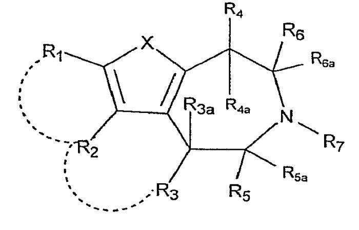 Тиофенильные и пирролильные азепины в качестве лигандов серотонинового 5-ht2c рецептора и их применение