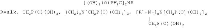 Способ получения полиалкиленполиаминполиметилфосфоновых кислот