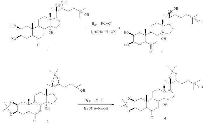 Способ получения 7,8-дигидроаналогов экдистероидов