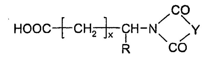 Трубы, содержащие бета-нуклеированные сополимеры пропилена