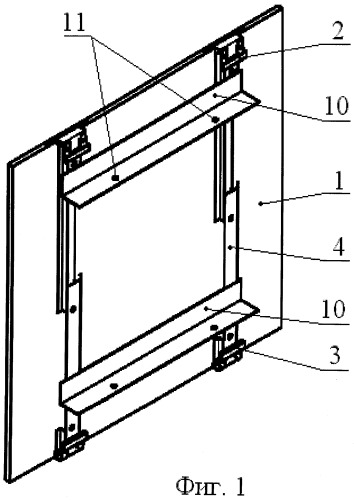 Устройство для крепления облицовочных панелей к навесному вентилируемому фасаду скрытым способом с индивидуальной заменой плиток облицовки