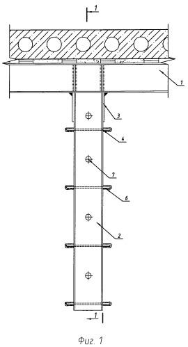 Способ усиления узла опирания плит перекрытий на стену