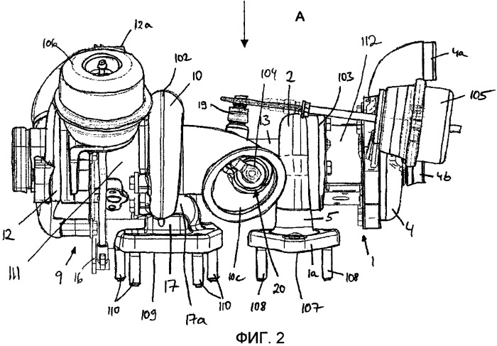 Двухступенчатая система турбонагнетателя двигателя