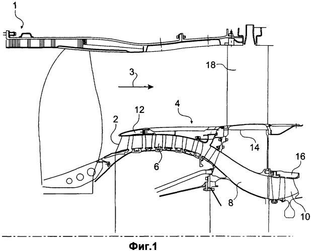 Система разгрузки компрессора низкого давления газотурбинного двигателя