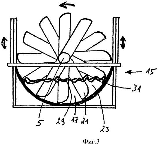 Устройство и система для выработки регенеративной и возобновляемой гидравлической энергии